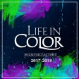 Life in Color 2017-2018